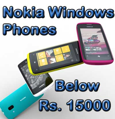 Nokia телефоны Windows Ниже Rs 15000